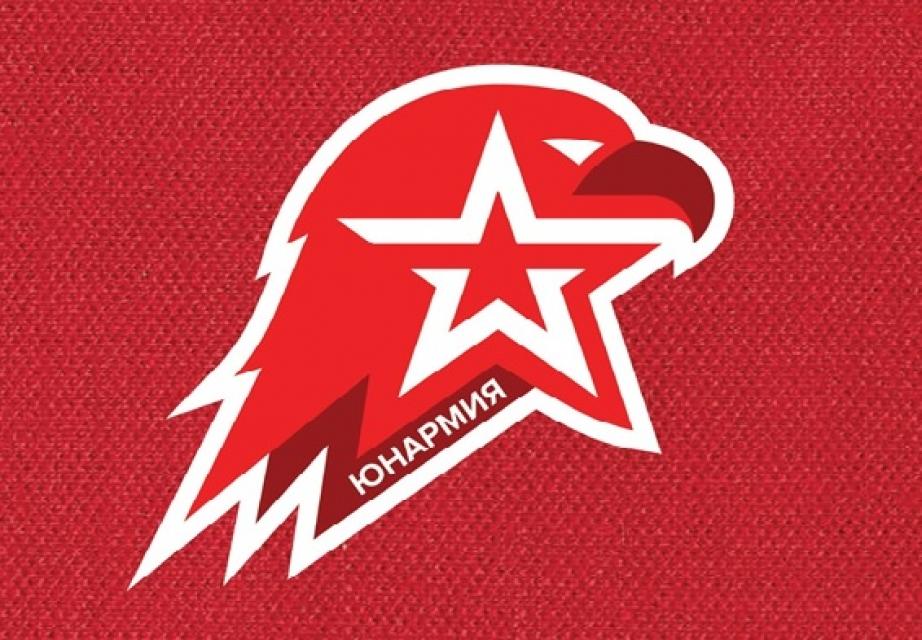 ВВолгограде состоится слет местного отделения «Юнармии»