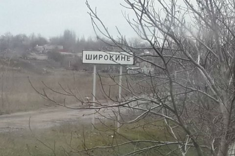 Самым беспокойным участком взоне АТО остается Широкино,— Полторак