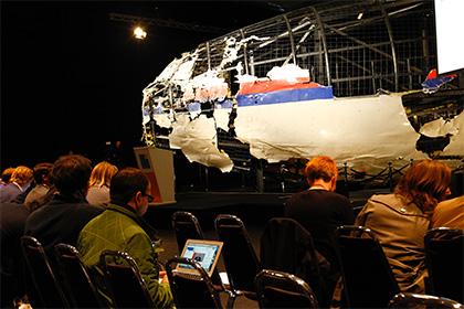 Нидерланды получили от РФ новые данные поBoeing 777