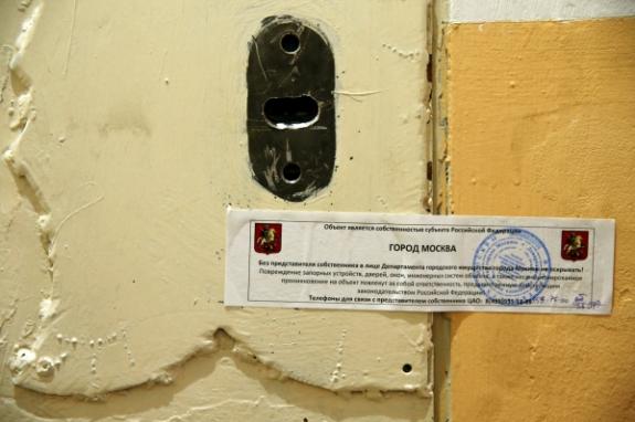 Мэрия столицы опровергла объявление Amnesty International опогашении долгов