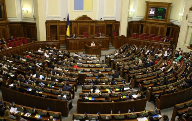 Рада приняла впервом чтении закон оВысшем совете правосудия