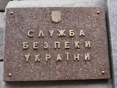 СБУ Украины закрыла заезд 140 деятелям культуры из РФ