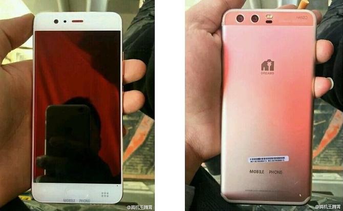 Представлен смартфон Huawei Mate 9 Lite