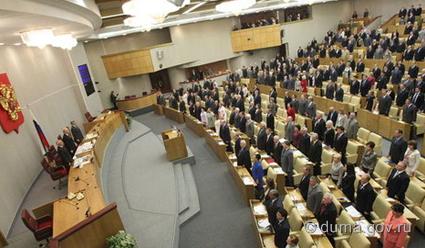 В государственной думе РФ посоветовали спортсменам выступать под флагом Республики Беларусь
