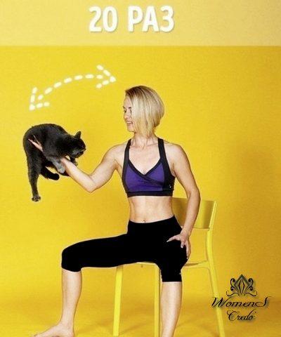 Упражнения для попы