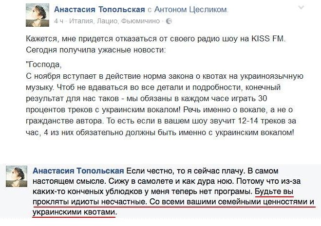 В Раде предложили обязать телеканалы выпускать 75% новостей на украинском языке - Цензор.НЕТ 2994