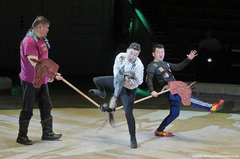 Цирк Бурятии. 03А. Скачки клоуны. 01.11.16.04..jpg