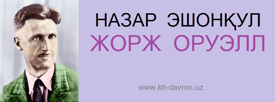 Ashampoo_Snap_2016.11.03_19h15m33s_004_.png