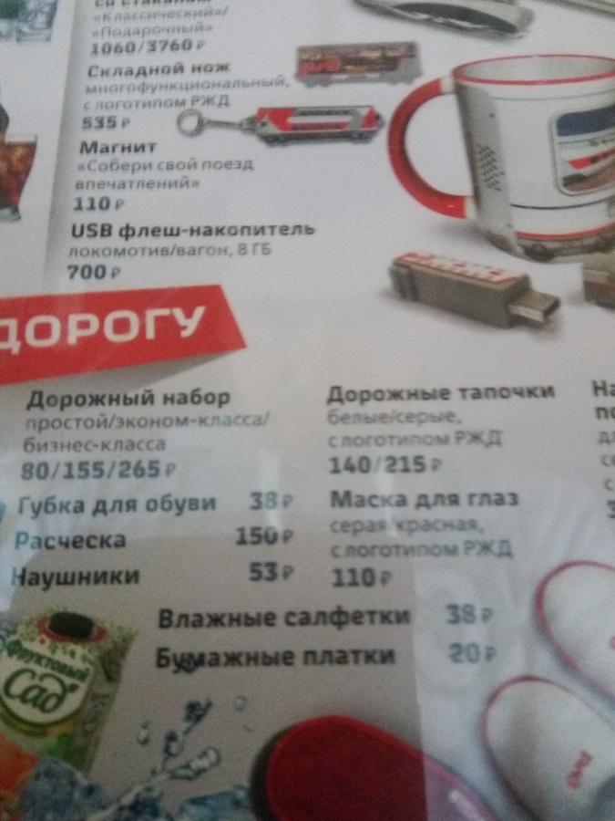 https://img-fotki.yandex.ru/get/195853/407777091.0/0_189ac7_4965e546_orig.jpg