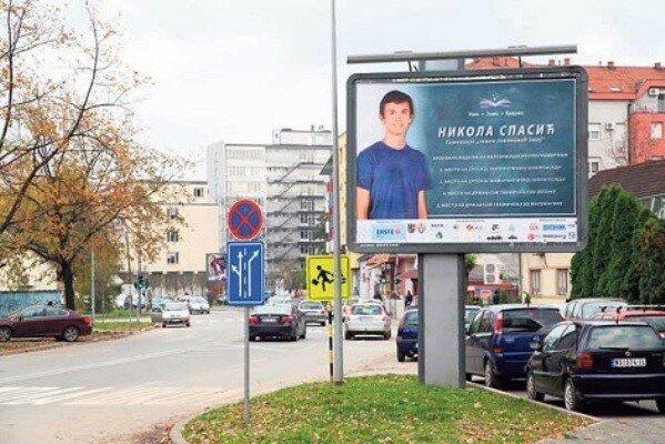 Сербия, Нови-Сад, образование