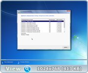 Windows 7 SP1 with Update [7601.23615] (x86-x64) AIO [26in1] adguard (v16.12.20)