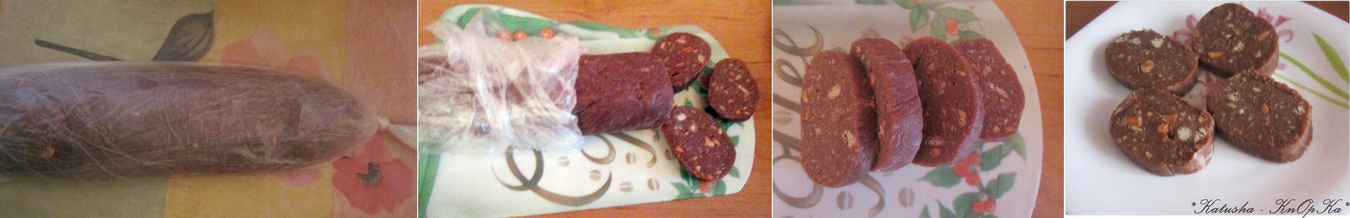 Рецепты с пошаговым шоколадной колбасы