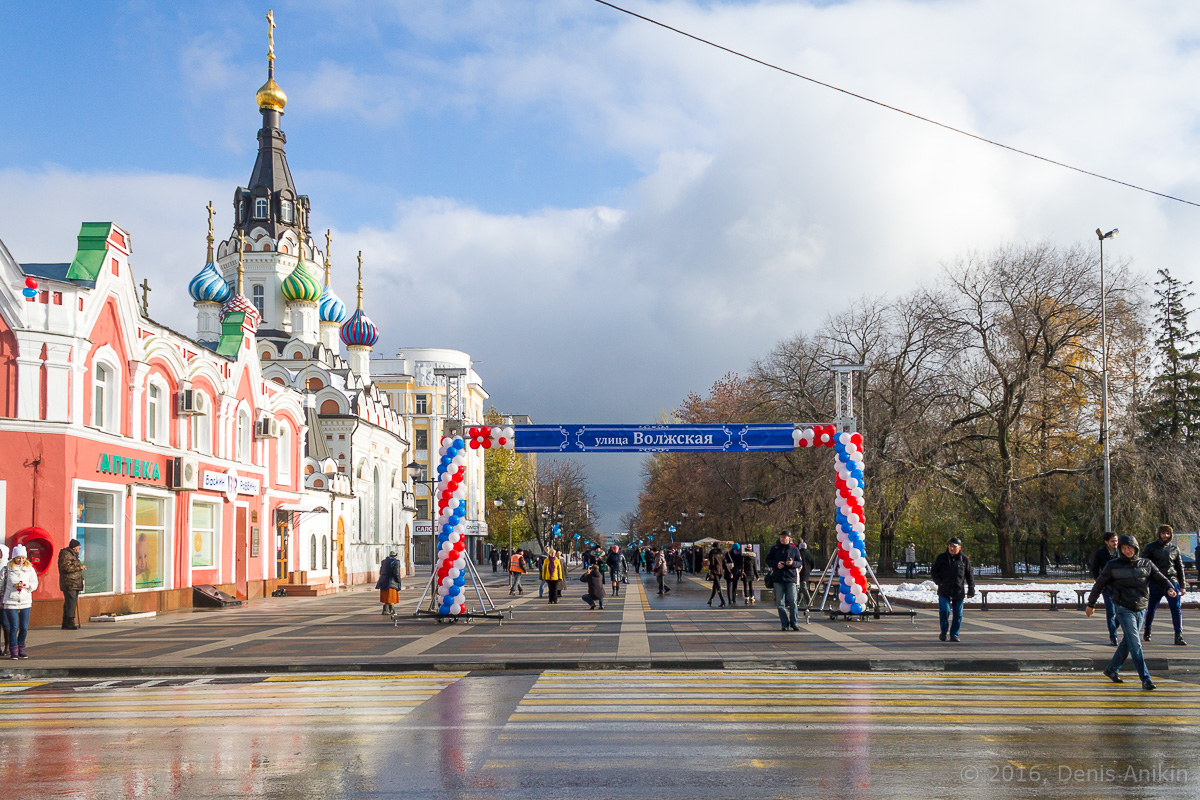 Открытие пешеходной зоны на Волжской фото 1