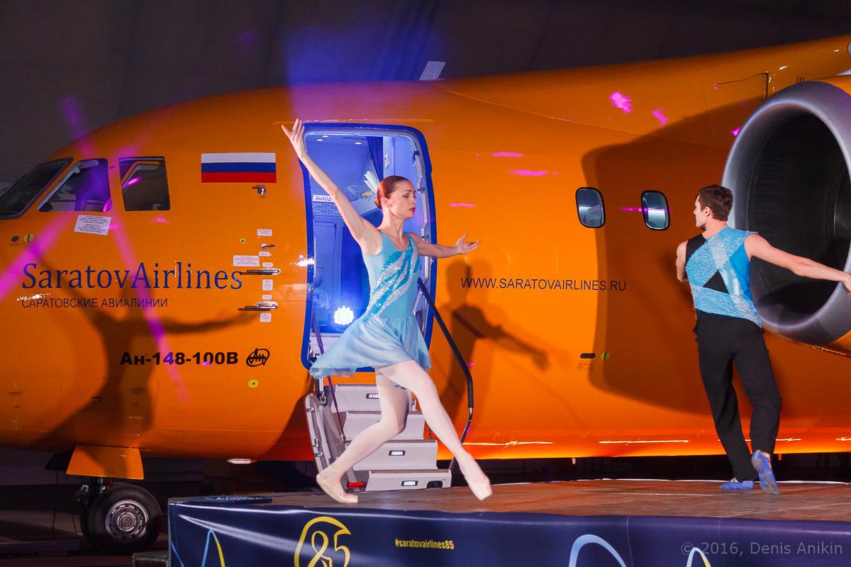 балет самолёт презентация ан-148 саратовские авиалинии вера шарипова фото 15