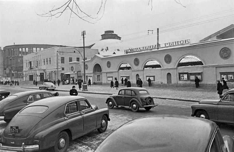 512632 Центральный рынок 1954 Анатолий Гаранин РИА Новости.jpg