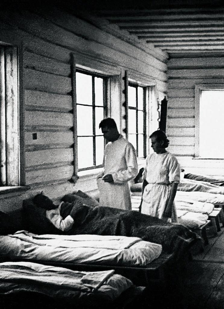 Челябинск. Лагерь трудармейцев. Оздоровительно-профилактический пункт. 1940-е