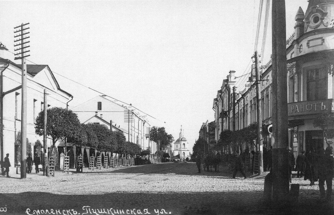 Пушкинская улица. 1905