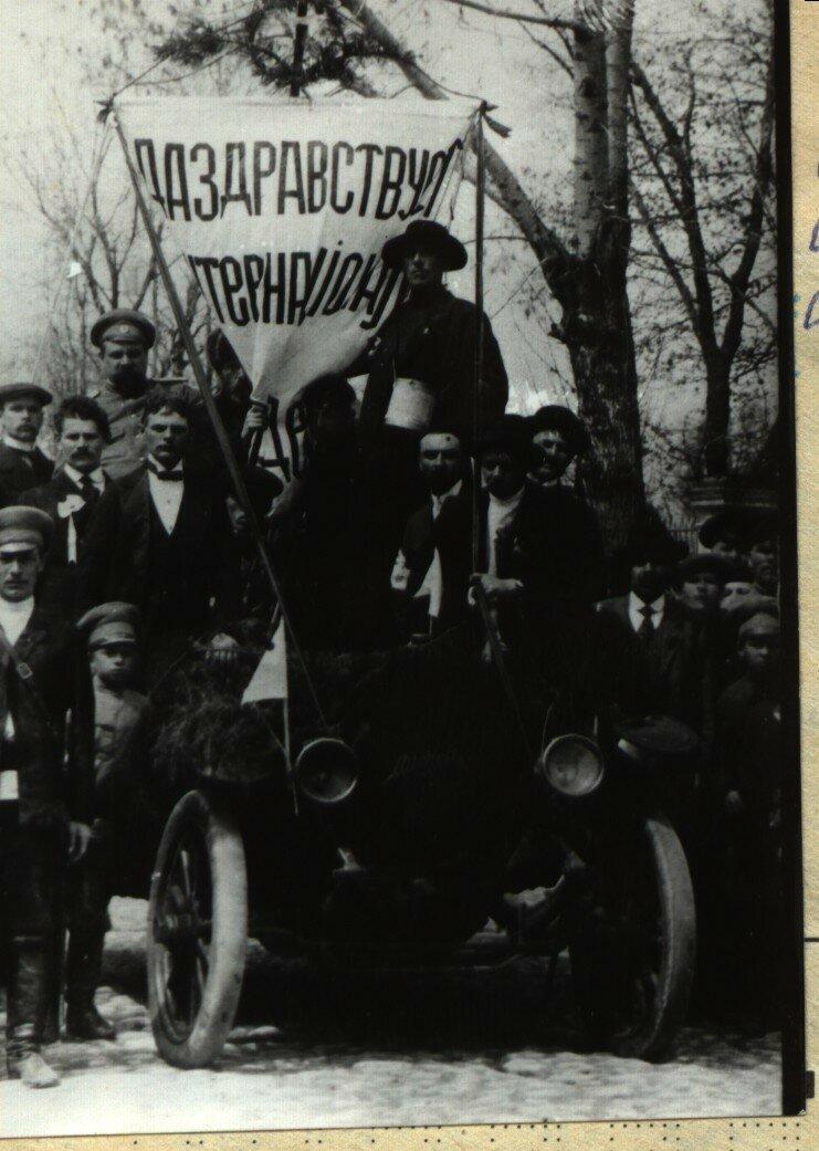 Митинг в 1917
