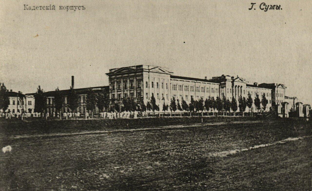 Сумской кадетский корпус