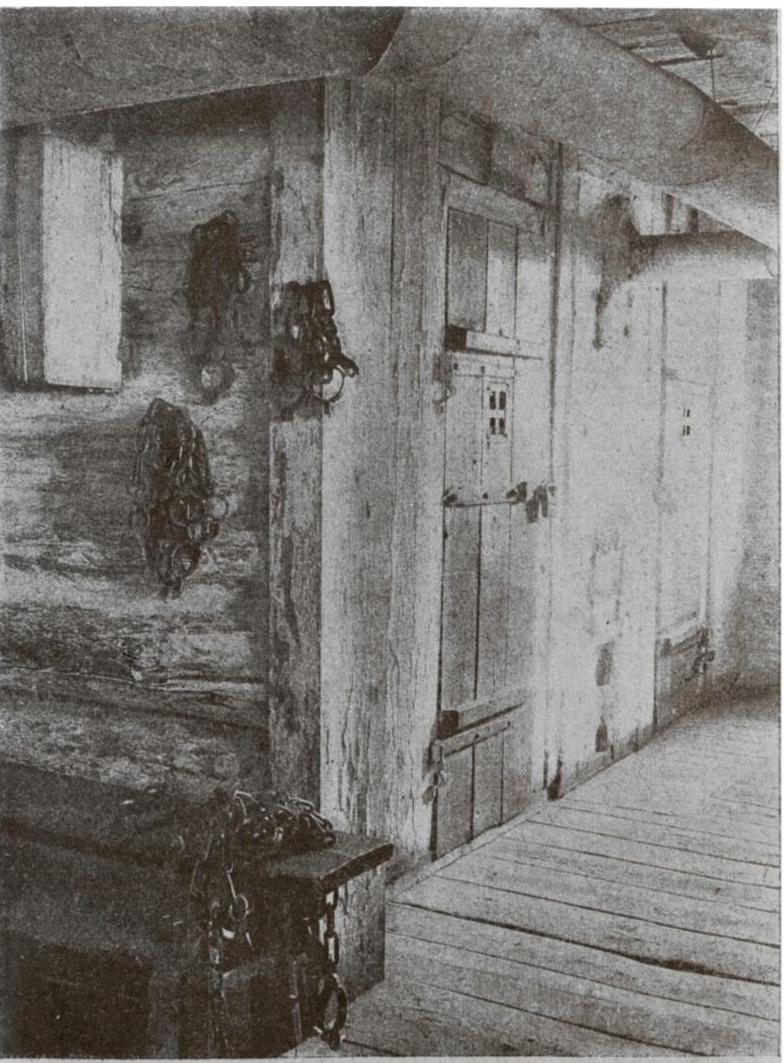 Карцера Александровской кандальной тюрьмы