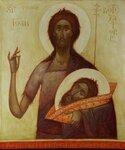 Образ Святого Пророка Иоанна Крестителя. Sf Prooroc Ioan Botezatorul.