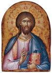 Иисус Христос Пантократор (Вседержитель) Toma-Chituc. Bucuresti
