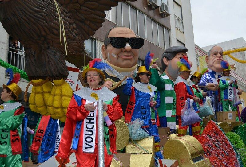 Весёлый карнавал