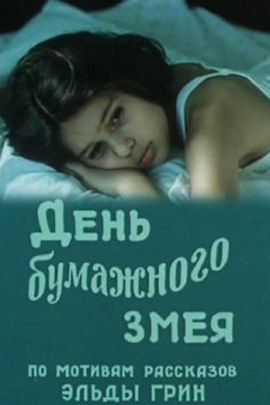 http//img-fotki.yandex.ru/get/195990/170664692.139/0_182d60_bfe5e1ad_orig.jpg