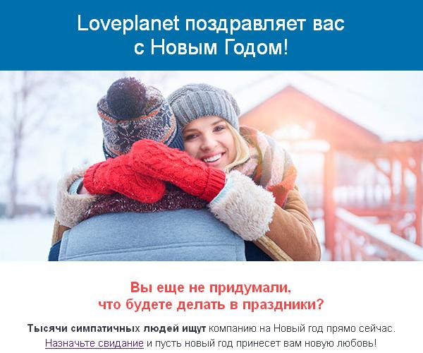 https://img-fotki.yandex.ru/get/195990/18026814.af/0_c440f_ccf4f8c4_orig.png