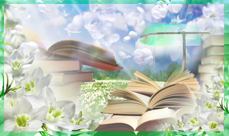 Шаблон открытки с книгами