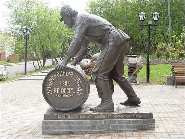 С днем пивовара! Памятник пивовару