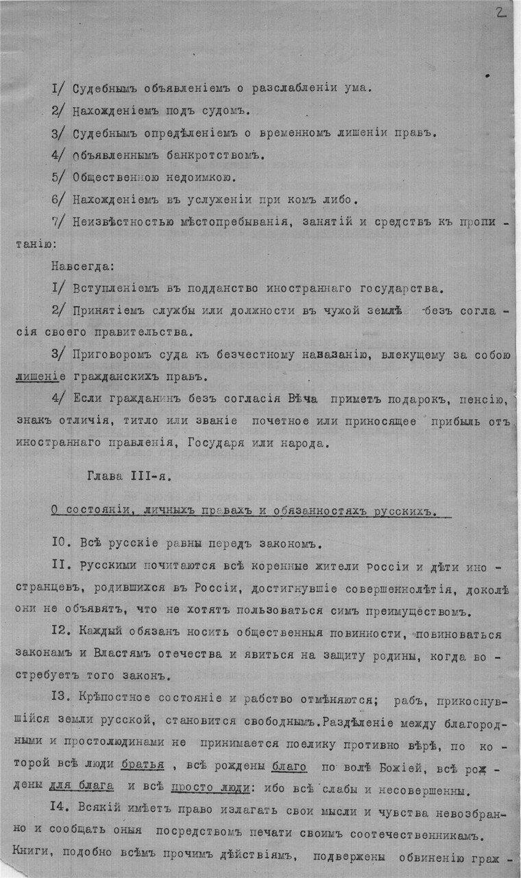https://img-fotki.yandex.ru/get/195990/199368979.3b/0_1f06de_22b6cbdc_XXXL.jpg