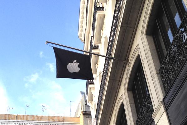 Новый опасный вирус «убивает» компьютеры Apple