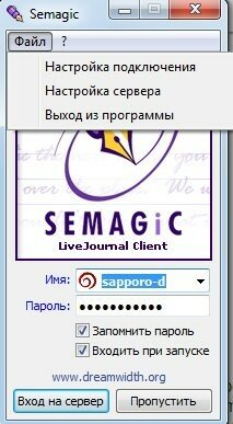 сем2.jpg