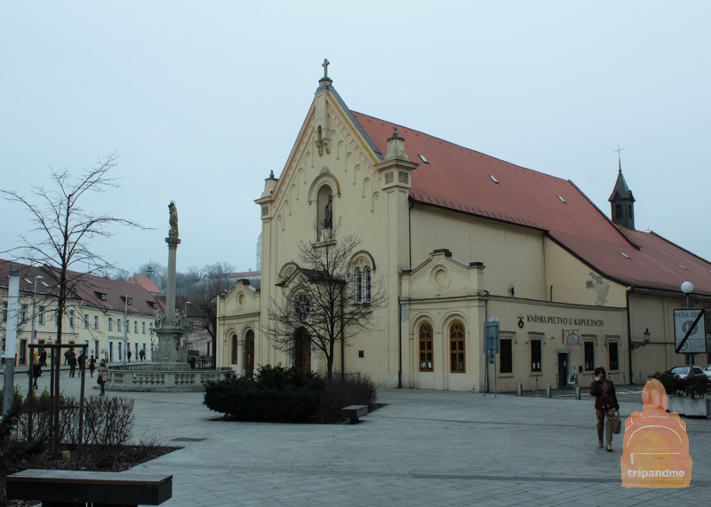Церкви Братиславы