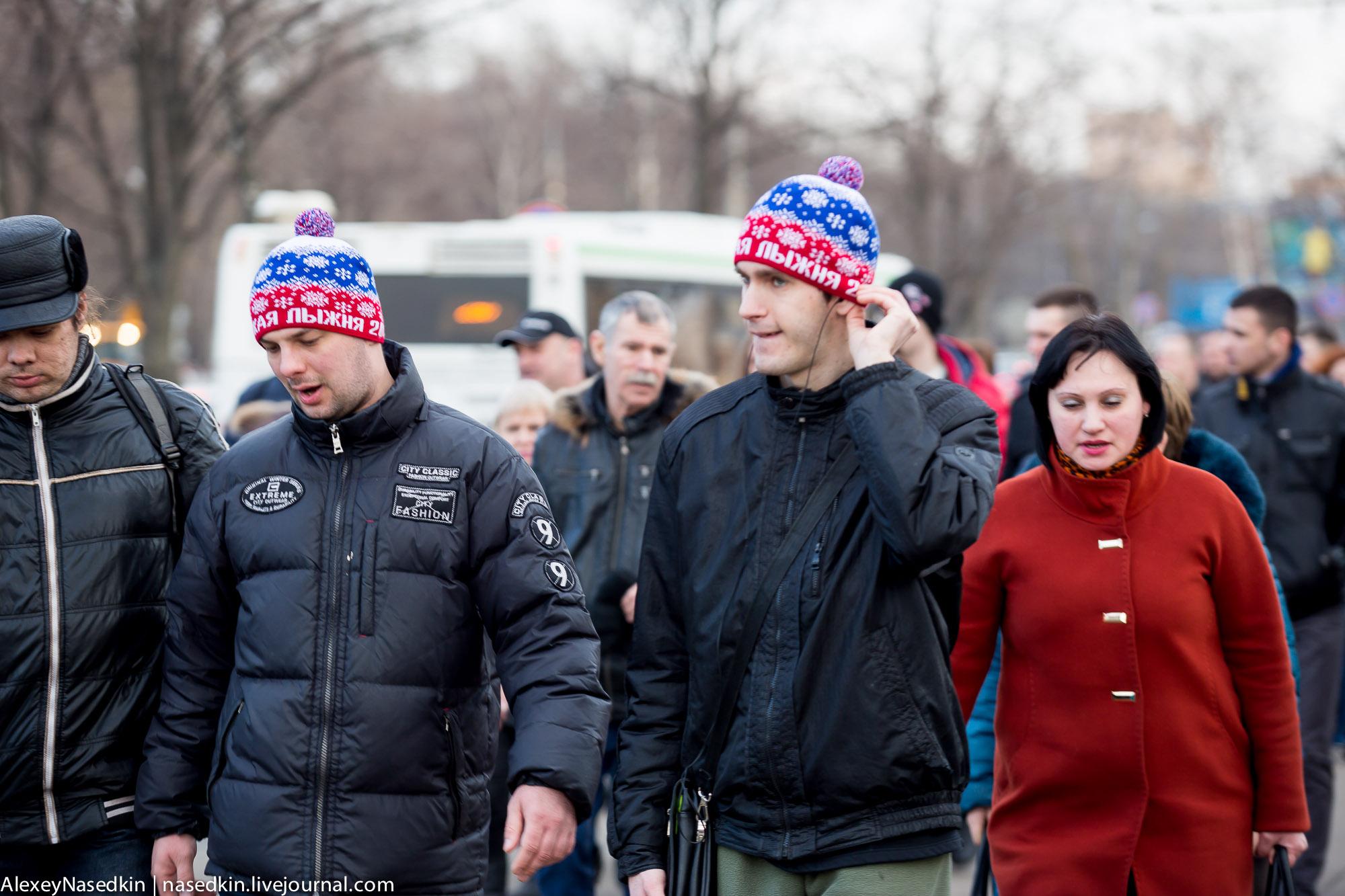 КРЫМНАШ-2017. Как люди шли на народный праздник (ФОТО) GA8A5297.jpg