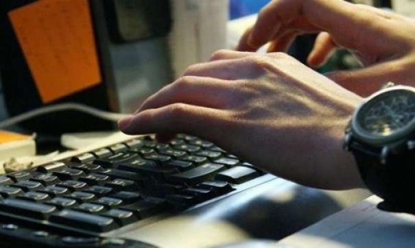 РФ вошла вТоп-5 стран ссамыми сильными имногочисленными «кибервойсками»