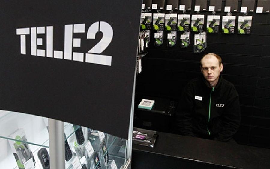 «Ростелеком» привлек чиновников кобсуждению покупки контроля вTele2