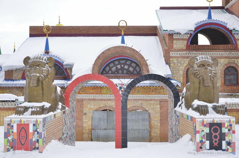 Вселенский храм, Аракчино, 27 февраля 2017 года