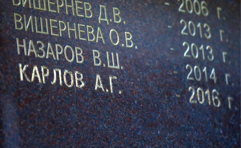 Andrei Karlov's name was added to roll call of Russian diplomats killed on duty