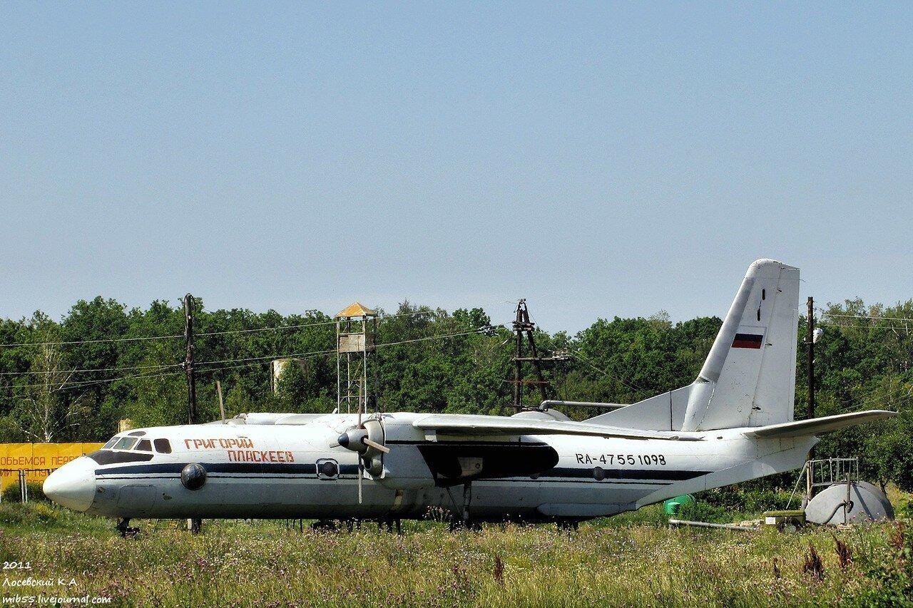 Вольский Ан-26