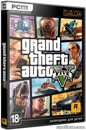 GTA 5 / Grand Theft Auto V [v 1.0.877.1] (2015) PC | RePack �� xatab