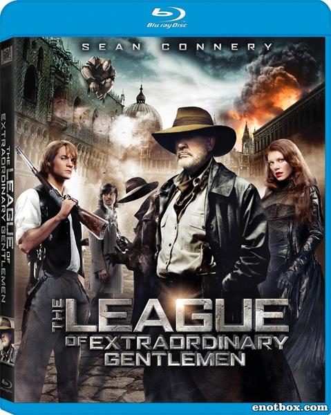Лига выдающихся джентльменов / The League of Extraordinary Gentlemen (2003/BDRip/HDRip)