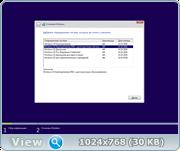 Windows 10 Multiple v1607 x64 с последними обновлениями 10.0.14393.351