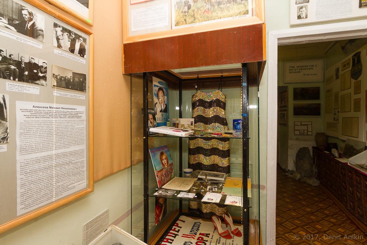Аткарский музей краеведения фото 31