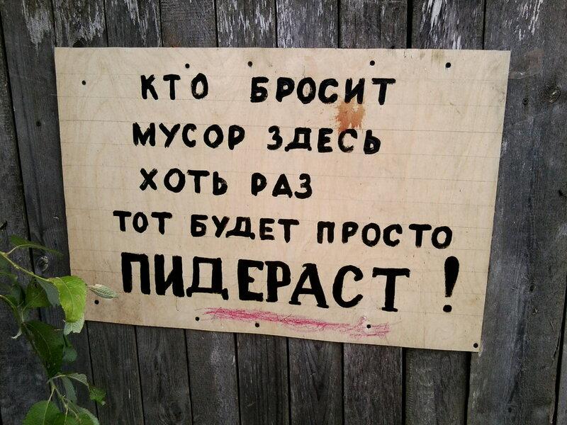 Фото0185.jpg