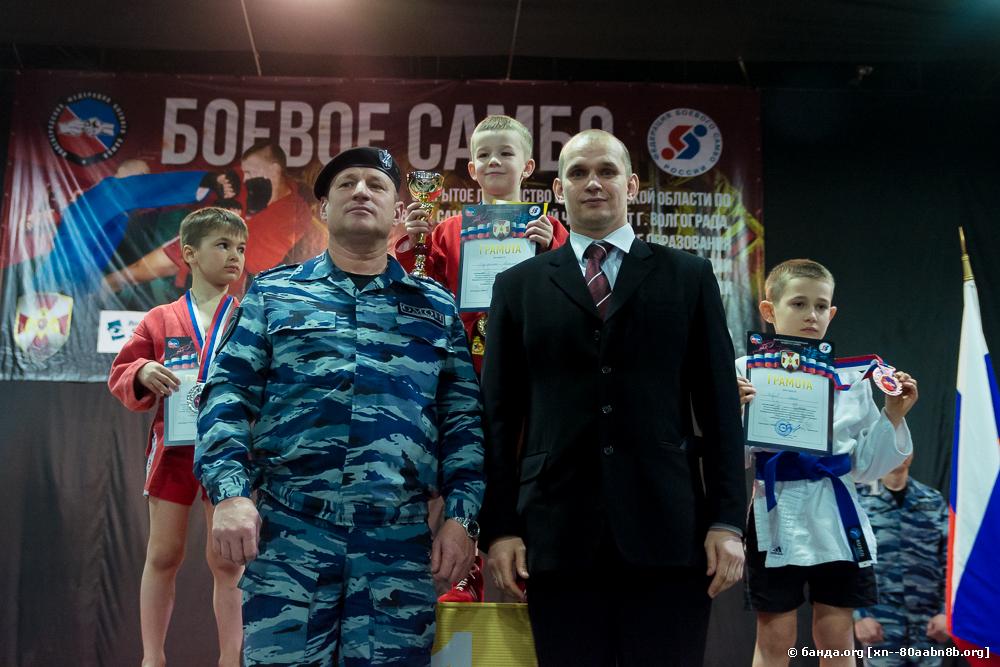 Открытое первенство по самбо / Волгоград