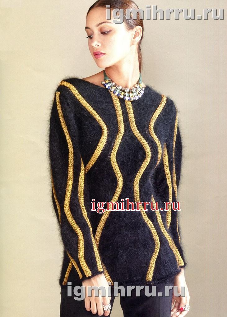 Черный пушистый пуловер с золотыми зигзагами. Вязание спицами