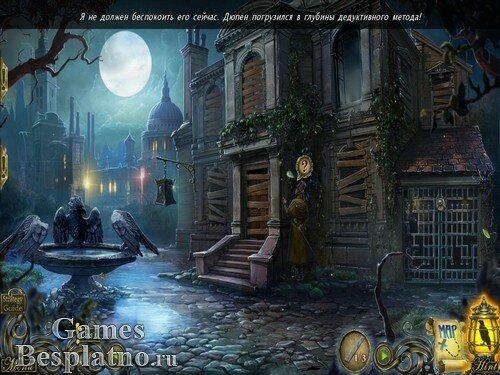 Темные Истории 10: Эдгар Аллан По. Вещий ворон. Коллекционное издание