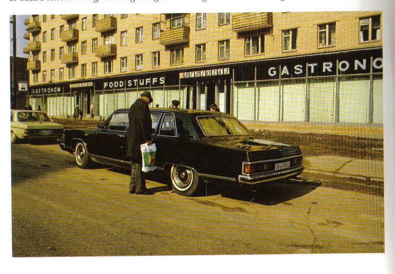 """А были очереди в советское время в магазины """"Берёзка""""?"""